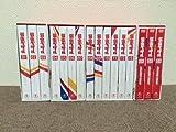 弱虫ペダル 初回生産限定版 全13巻セット [マーケットプレイス DVDセット]