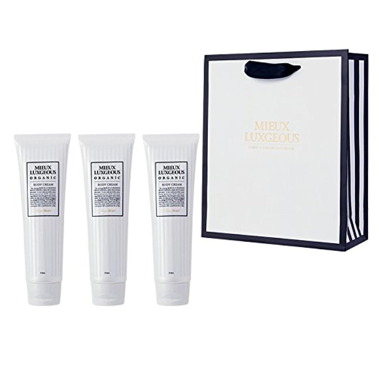 生産性配管工誘うBody Cream 3本set with Paperbag02