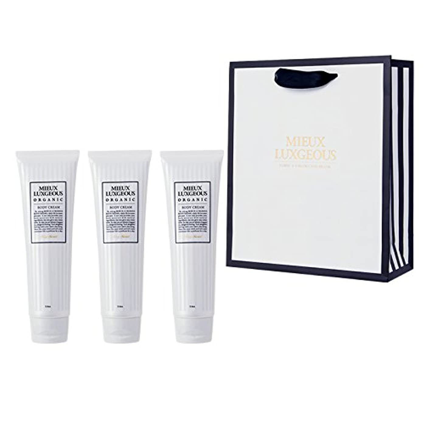 解明する困惑やるBody Cream 3本set with Paperbag02