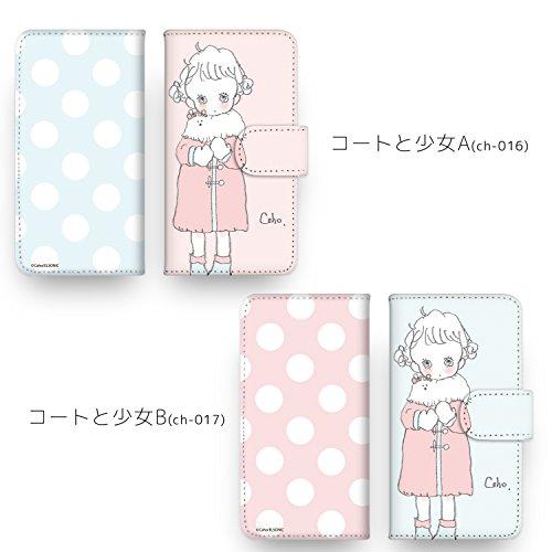 caho GS03 ケース 手帳型 プリント手帳 コートと少女D (ch-019)