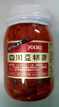 YOUKI ユウキ 四川豆板醤(唐がらしみそ) 500g、業務用、お手頃のサイズで、家庭用も最適♪