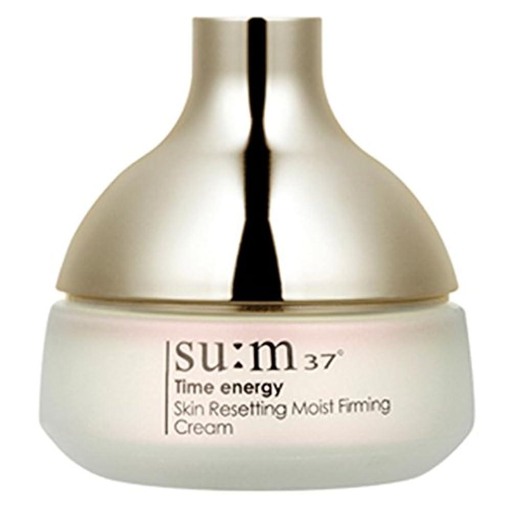 絶え間ないライター豊富su:m37°スム37° タイムエナジーSRモイストファーミングクリーム 70ml [並行輸入品]