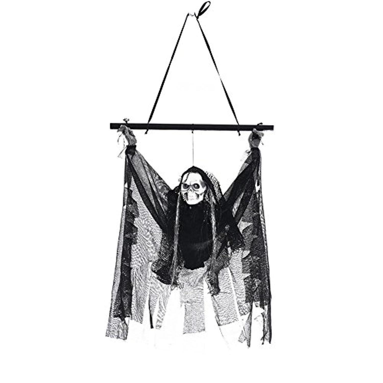 幽霊小吊りゴーストハロウィン 飾り 怖い 髑髏 おもちゃ いたずらグッズ 点滅光り目 電気誘導ゴーストホラーの小道具、幽霊の家のバーKTVの装飾光るスケルトンのペンダント