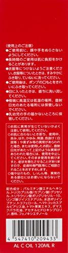 アスタリフト クレンジングオイル<メイク落とし> 120ml