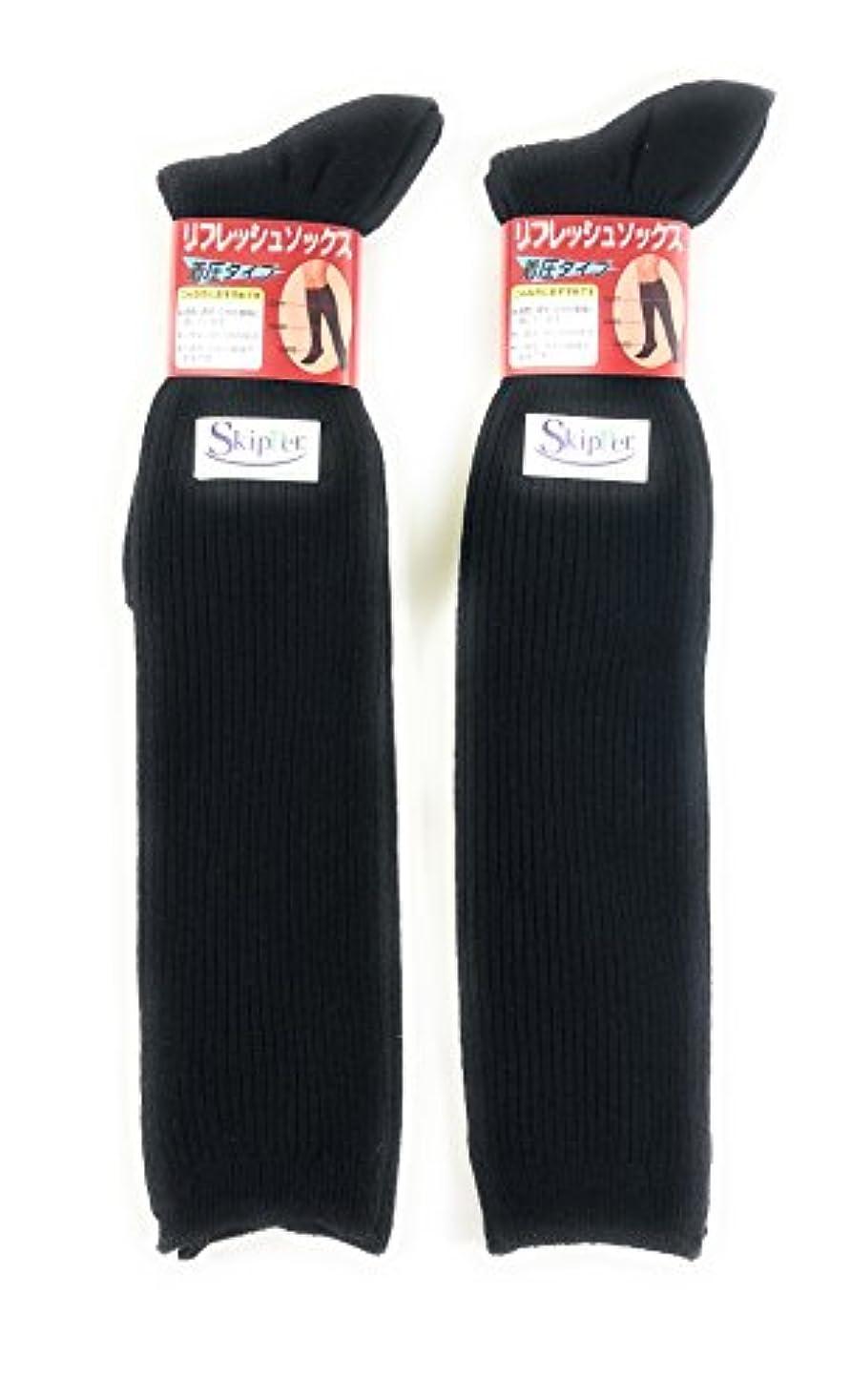 肯定的洗剤中央(日本の技 )レディーの脚をスッキリサポート 消臭繊維(スキッパー使用)着圧リブ編ハイソックス 2足組