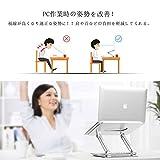BoYata ノートパソコンスタンド パソコンスタンド PCスタンド 高さ/角度調整可能 姿勢改善 腰痛/猫背解消 折りたたみ式 ノートPCスタンド 滑り止め アルミ合金製 ホルダー 軽量 Macbook/Macbook Air/Macbook Pro/iPad/ノートPC/タブレットなど17インチまでに対応 BST-10(シルバー) 画像