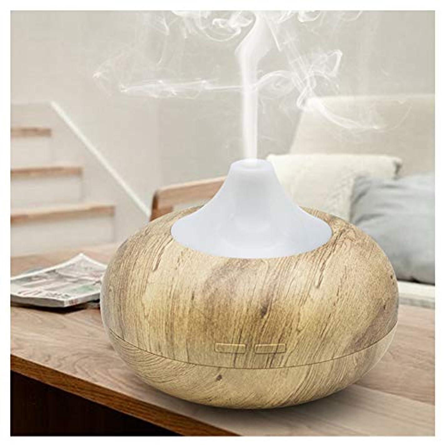 ボウリングスクラップ共感する300ミリリットルエッセンシャルオイルディフューザー 木材穀物超音波アロマセラピーアロマセラピーオイルディフューザー蒸発器加湿器、水なし自動閉鎖、7色フレグランスランプ、ホームオ