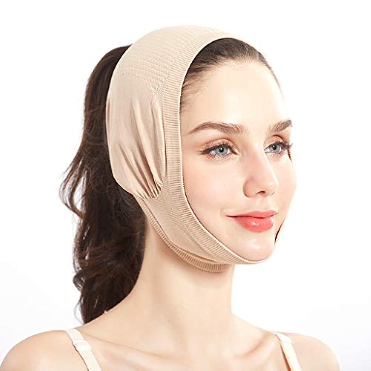 献身バレエ咽頭Jia He 軽量 薄い顔ベルト、Vフェイスアーティファクト薄い二重あごはアンチリンクル包帯超薄型通気性睡眠ビームフェイスベルトを持ち上げ ## (Color : Skin color)