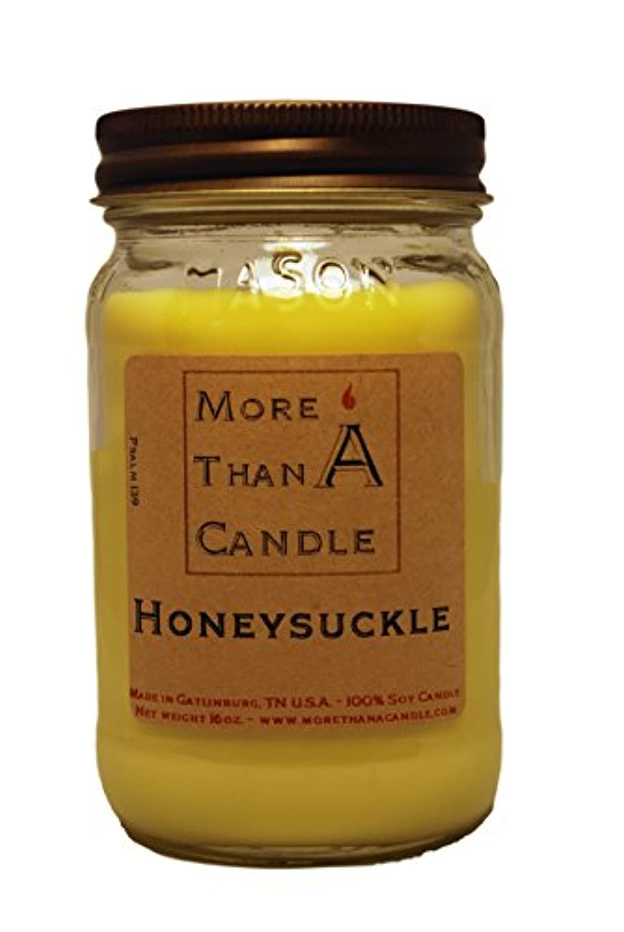 粒神社デモンストレーションMore Than A Candle HYS16M 16 oz Mason Jar Soy Candle, Honeysuckle