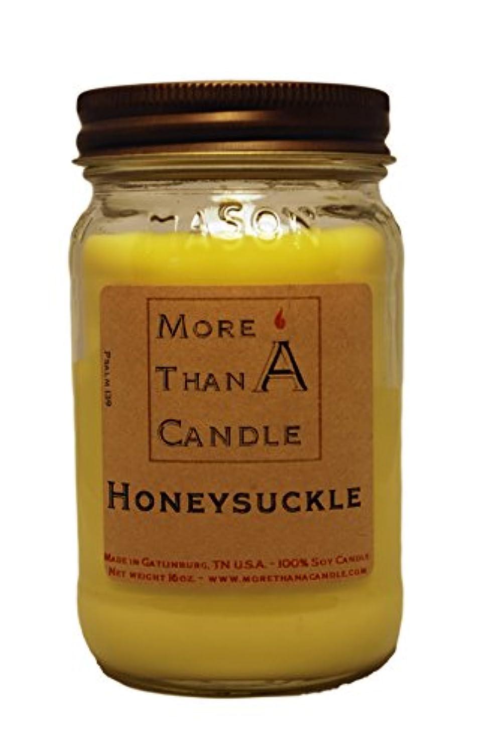 ブラウン忘れっぽいサスペンドMore Than A Candle HYS16M 16 oz Mason Jar Soy Candle, Honeysuckle