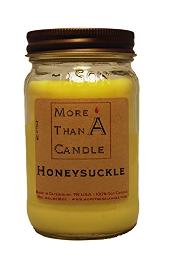 結果ジャンルマイルドMore Than A Candle HYS16M 16 oz Mason Jar Soy Candle, Honeysuckle