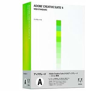 Adobe Creative Suite 4 Web Standard 日本語版 アップグレード版A (FRM CS3/3.3) Windows版 (旧製品)