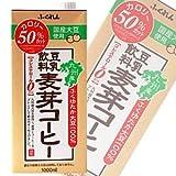 ふくれん 豆乳飲料 麦芽コーヒー1L紙パック×12(6×2)本入×(2ケース)
