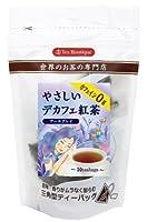 ティーブティック やさしいデカフェ紅茶 アールグレイ 12g×6袋