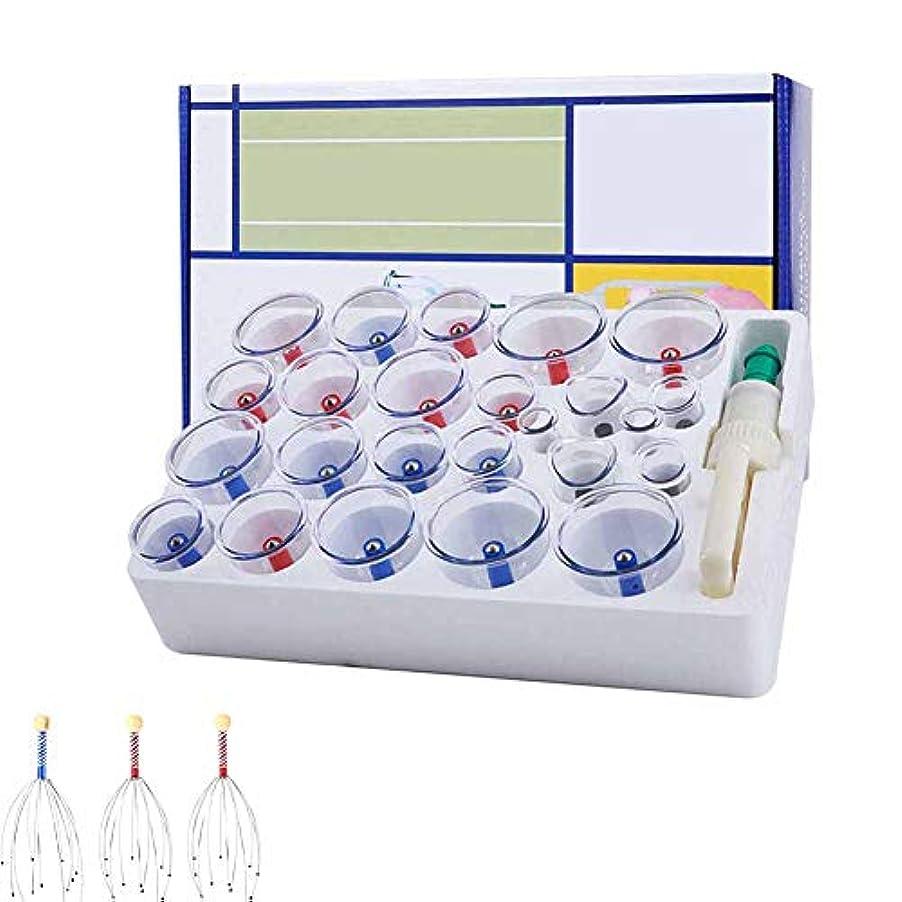 パターンずっとゴネリル24カップマッサージカッピングセット、カッピングバキュームプロ吸引生体磁気、ボディマッサージのための家痛みの緩和理学療法排泄毒素