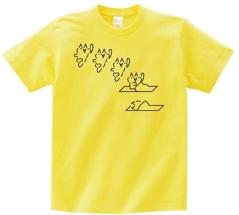 最愛の大砲輸送モナー 布団に入る 半袖Tシャツ