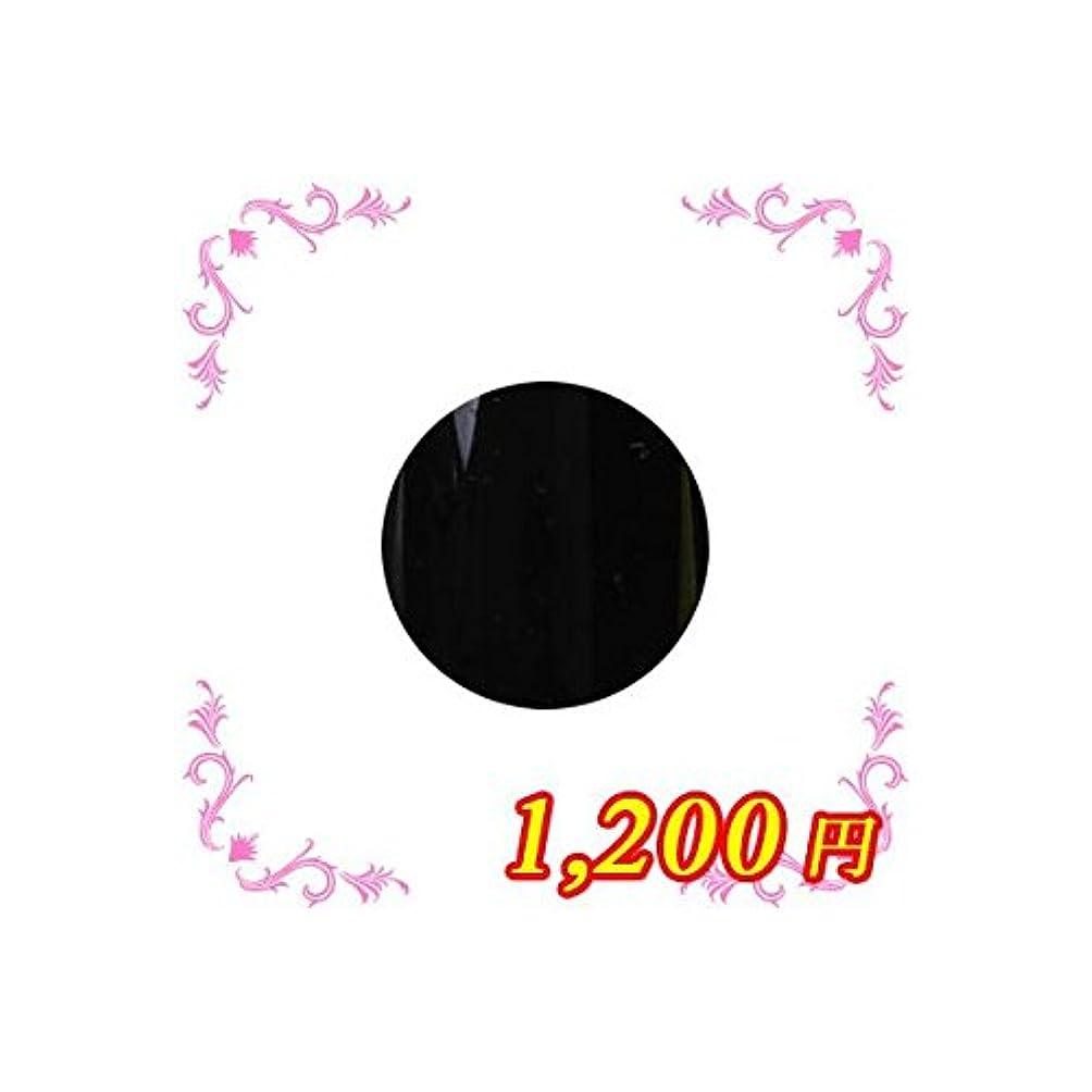 提供された石鹸給料プリジェル スーパーカラーEx ライナーブラック 4g