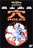 穴 / HOLES [DVD]