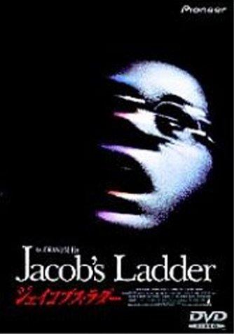 ジェイコブス・ラダー('90)のイメージ画像