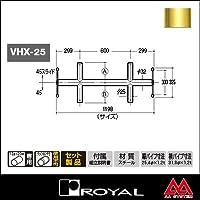 e-kanamono ロイヤル Vヒップクロスバー受け 25φ VHX-25-2525 1198mm APゴールド