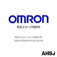 オムロン(OMRON) A22NN-RMM-NYA-G100-NN 押ボタンスイッチ (不透明 黄) NN-