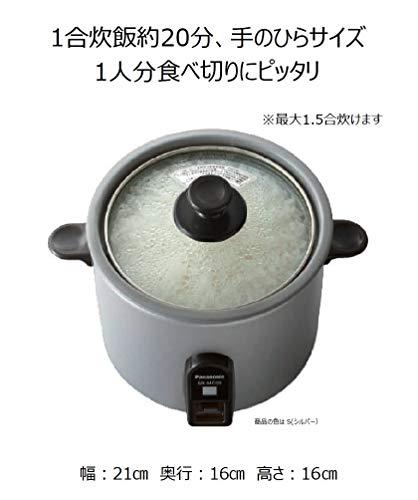 パナソニック『ジャー炊飯器ミニクッカー(SR-MC03)』