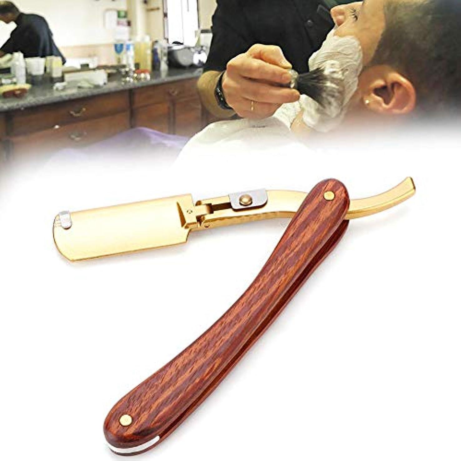 初期拷問土器木製 ハンドル 男性 手動 かみそり クラシック 理容室 シェーバー 折り畳み式 髪ひげかみそりシェービングナイフ(ブラウン)