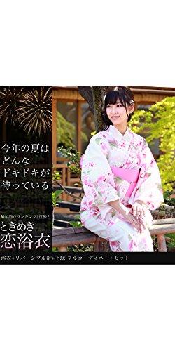浴衣 レディース セット 「白地にピンク紫陽花」「なでしこ」ときめき恋浴衣3点セット