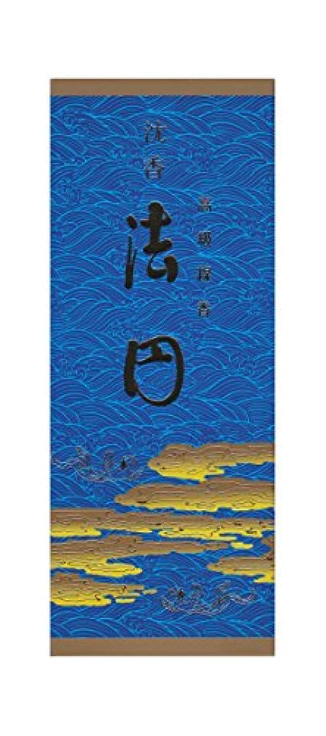 微弱ラベンダー輸血gyokushodo Japanese Agarwood Incense Sticks jinko Hoen – スモールパックRegularサイズ – 5.5インチ45 Sticks – 日本製 – Aloeswood...
