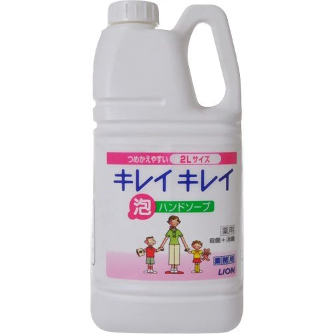 くぼみ間接的ジャングルキレイキレイ薬用泡ハンドソープ2L(業務用)