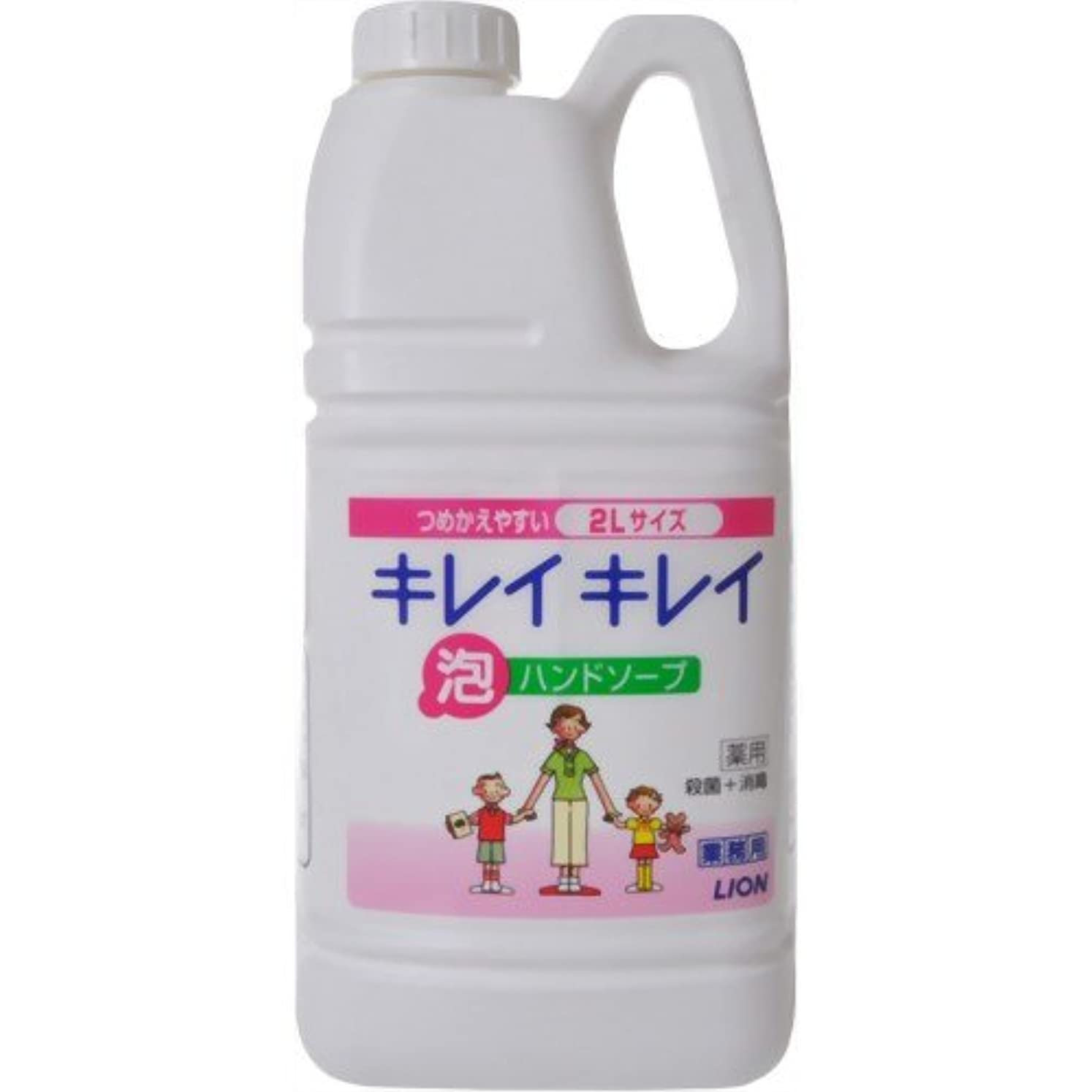 性別ずるい結果キレイキレイ薬用泡ハンドソープ2L(業務用)