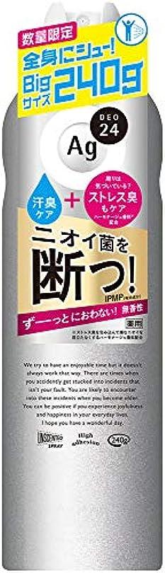 シンカンインク栄光エージーデオ24 パウダースプレー(無香性)XL 240g