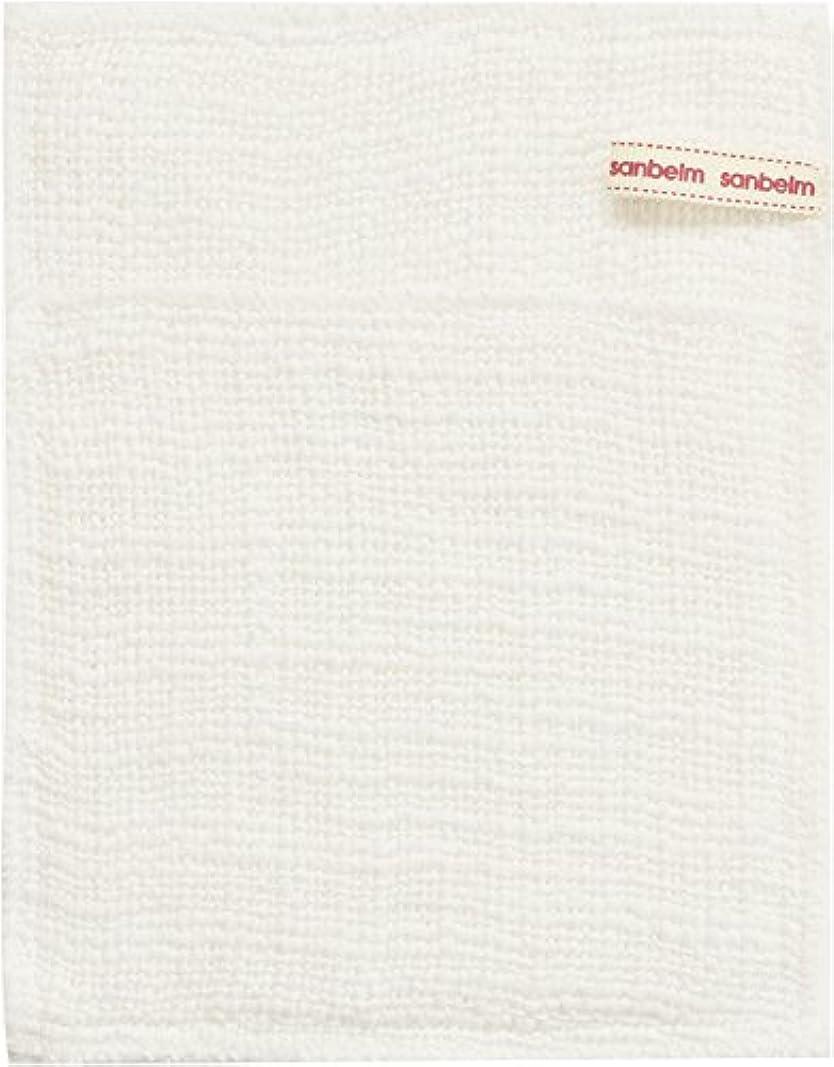 誰が怒って滅多サンベルム (SANBELM) お風呂 体洗い 綿100%生地使用 ボディタオル ホワイト 約16x21cm ボディケアミトン  B34613