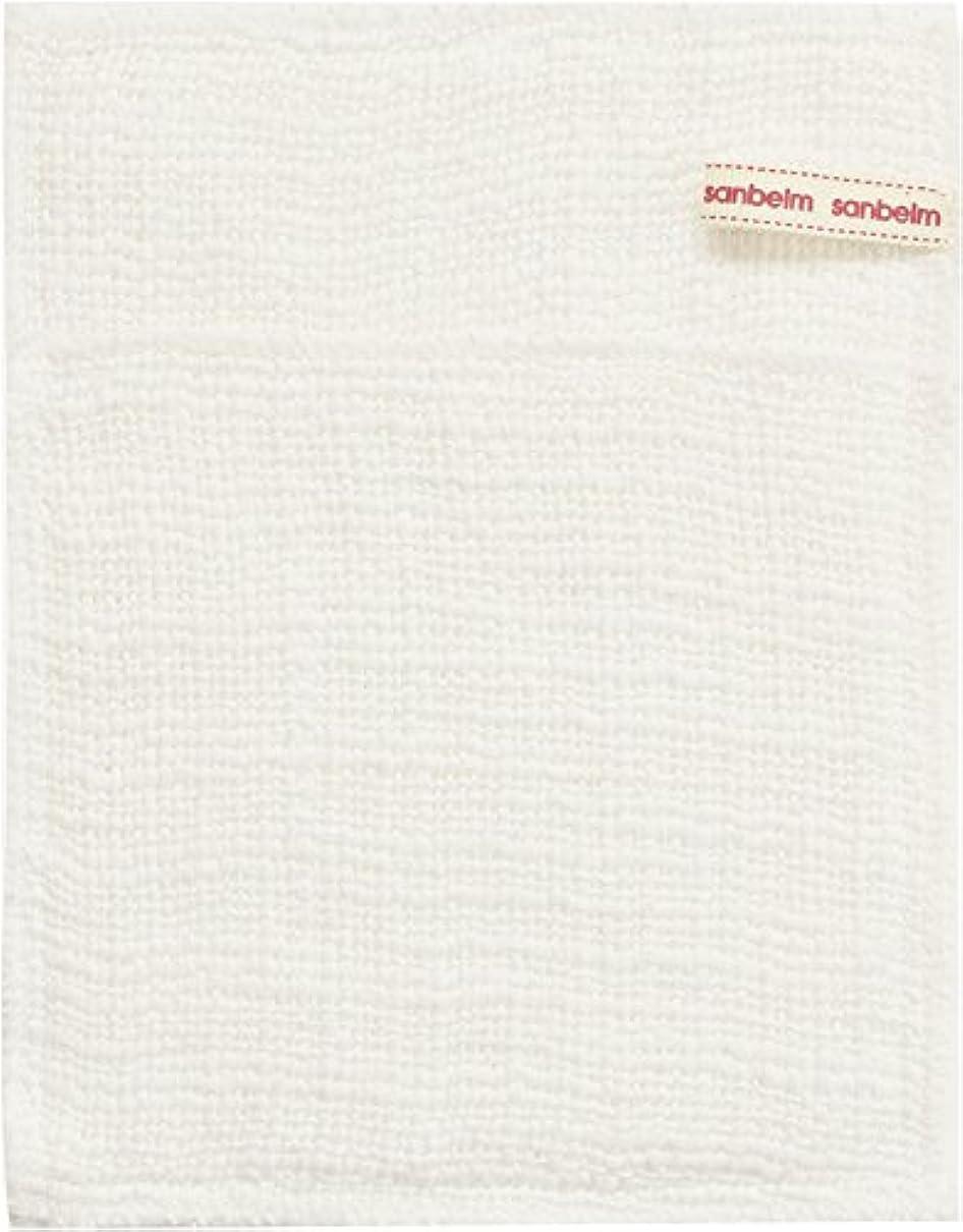 鉛筆保守可能義務付けられたサンベルム (SANBELM) お風呂 体洗い 綿100%生地使用 ボディタオル ホワイト 約16x21cm ボディケアミトン  B34613
