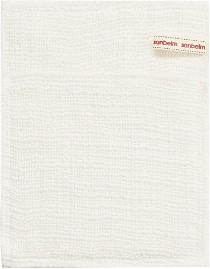 ボルト成功した飲み込むサンベルム (SANBELM) お風呂 体洗い 綿100%生地使用 ボディタオル ホワイト 約16x21cm ボディケアミトン  B34613