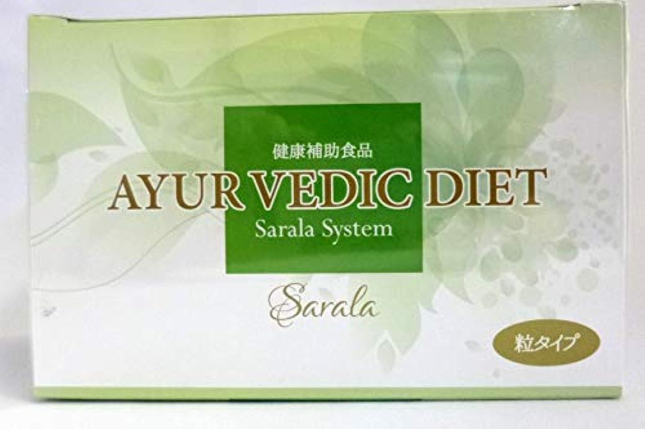 咲くステーキミキサーサラーラ 粒タイプ (3粒×60袋)