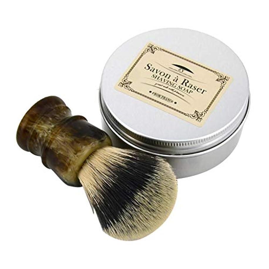 排除レギュラー森Hellery シェービング用ブラシ シェービング ソープ 石鹸 メンズ 髭剃り 敏感肌用 シェービングボウル付き
