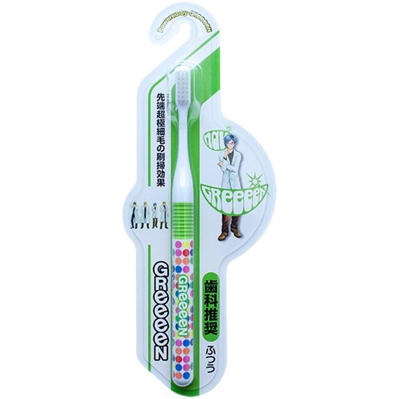 ガチョウある発言するGReeeeN 3列ヘッドラバーグリップ超極細毛歯ブラシ SIRO navi 1本