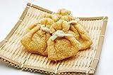 【季節限定:冬食材】オリジナル)餅巾着 25g×40個<10-2月>