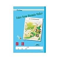 アピカ 学習帳ムーミン谷のなかまたち L412 1冊入 ×30セット