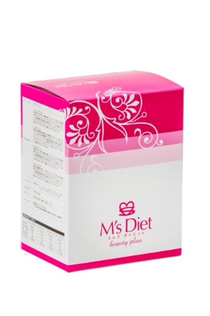 愛情水を飲む習慣M's Diet(エムズダイエット)