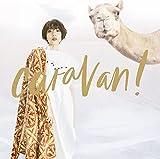 【Amazon.co.jp限定】caravan! (通常盤) (ブロマイド Amazon.co.jp ver.付)