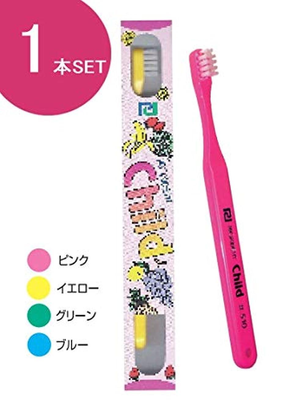 毎回エージェント霧深いプローデント プロキシデント チャイルド 歯ブラシ #510 (1本)