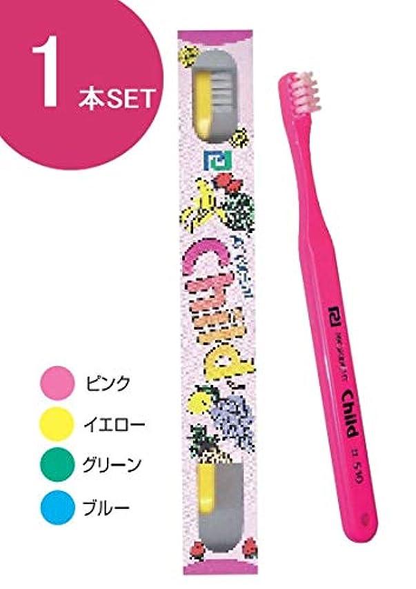 脅威センサー各プローデント プロキシデント チャイルド 歯ブラシ #510 (1本)