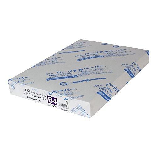 アピカパーソナルペーパー(APP用紙) B4 500枚 PPN50B4K