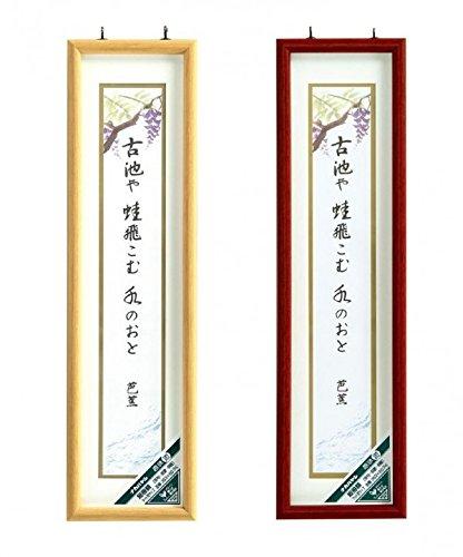 [해외]나 카바 야시 나무 스트립 금액 내츄럴 프 -CW-150-N/Nakabayashi wooden strip volume Natural F - CW - 150 - N