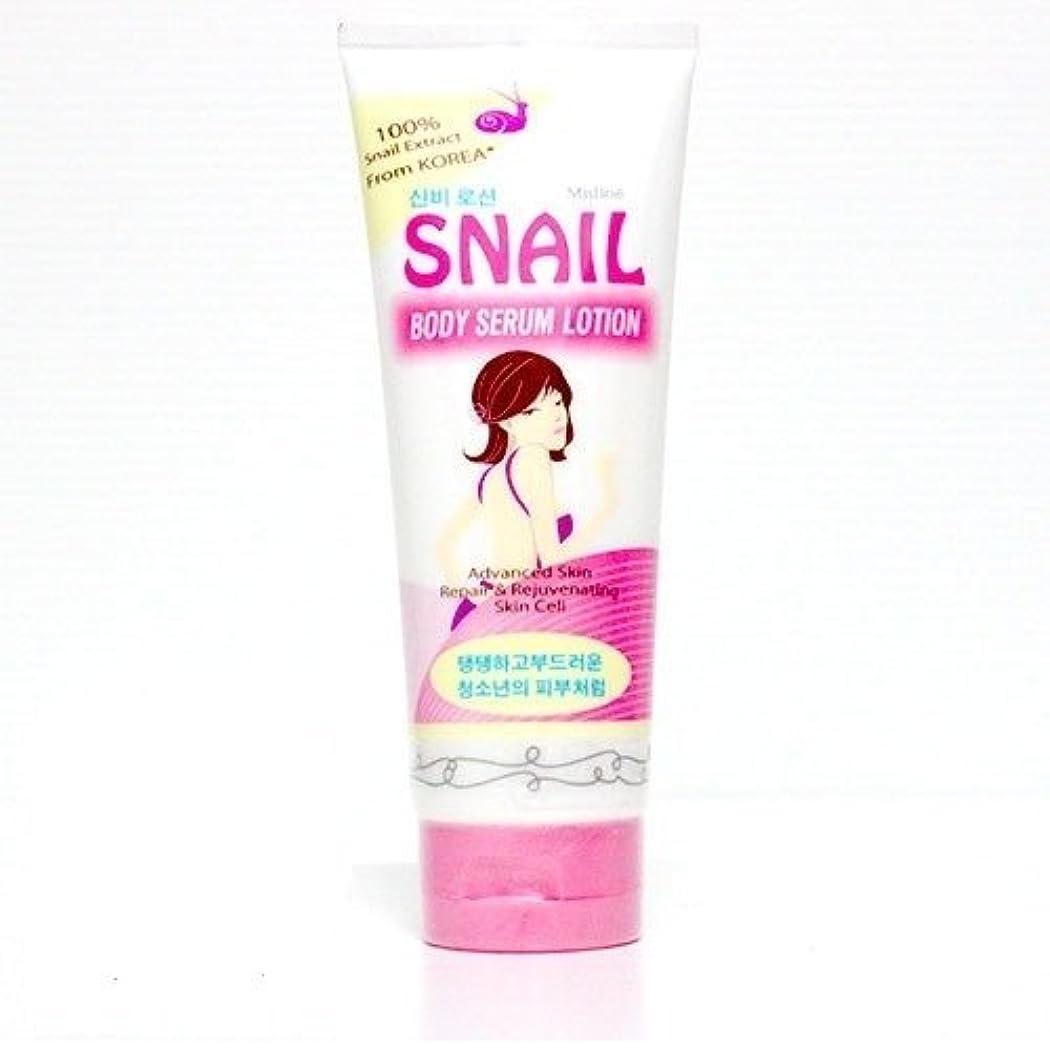 気分冗長徴収Mistine Snail Body Serum Lotion 2 packs by Mistine [並行輸入品]