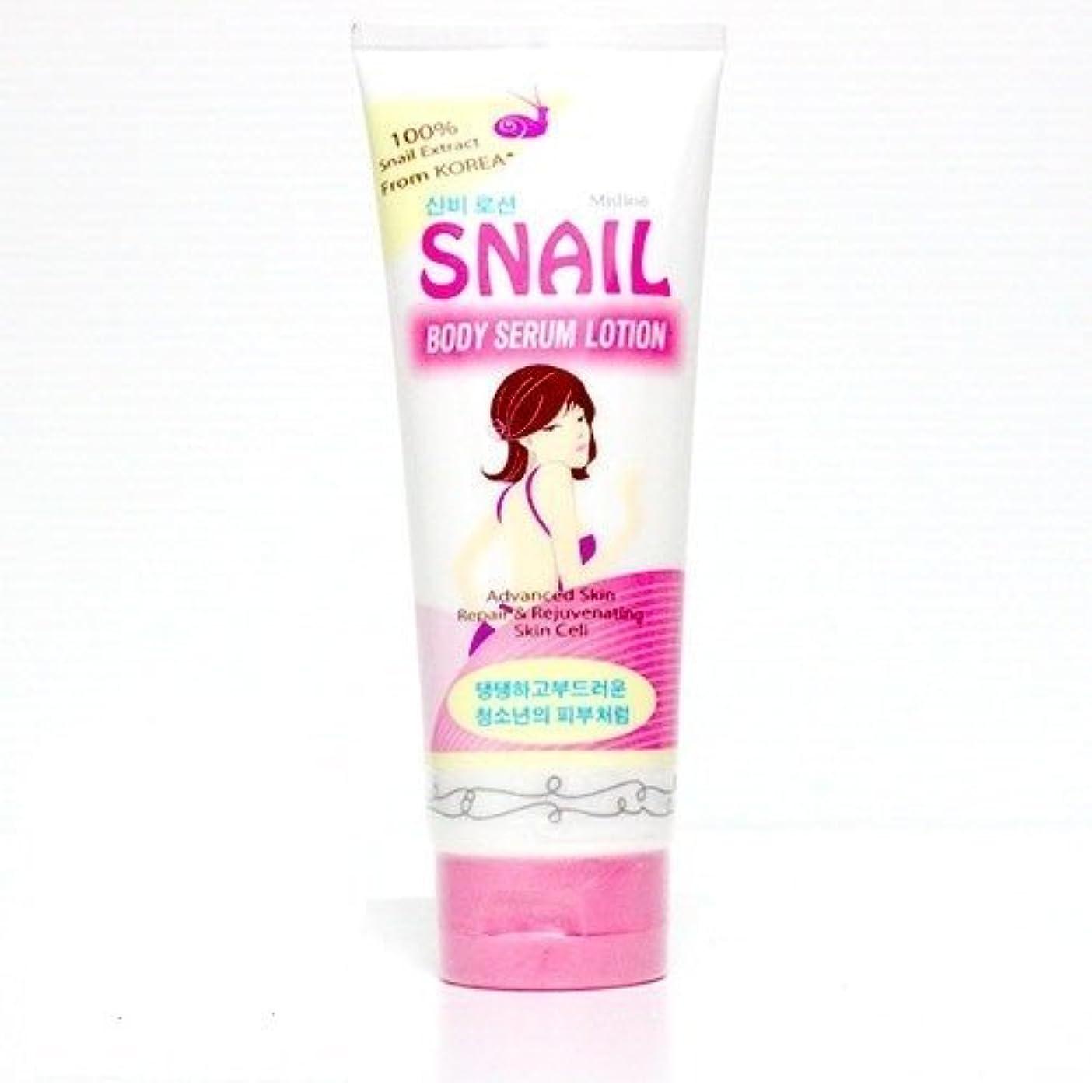燃料混乱したペレグリネーションMistine Snail Body Serum Lotion 2 packs by Mistine [並行輸入品]