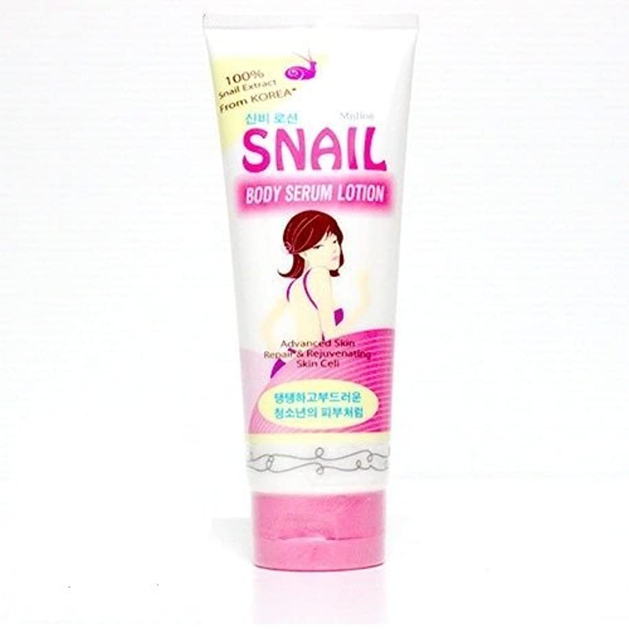 静かに会計士毒性Mistine Snail Body Serum Lotion 2 packs by Mistine [並行輸入品]