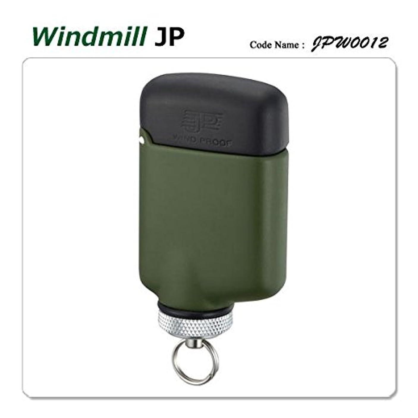 方程式恨み首謀者Windmill ウィンドミル ターボライター ガスライター JP グリーン/ブラック JPW-0012